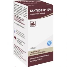 Бактиофур 10% (цефтиофур 100 мг) 100 мл ветеринарный антибиотик для лечения свиней