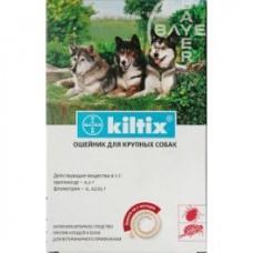 КИЛТЕКС БОЛЬШОЙ (66см)противоклещевой ошейник для крупных пород собак