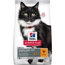 Сухой корм для котов Hills Mature Adult 7+ Sterilised Cat 1,5 кг (604133)