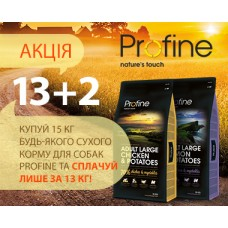 Profine Adult Chicken 13+2кг, курица