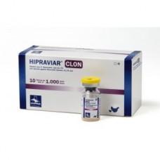 Вакцина против болезни Ньюкасла ХИПРАВИАР-CLON (5000 доз) Хипра
