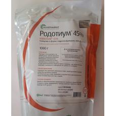 Родотиум 45 % (тиамулин)