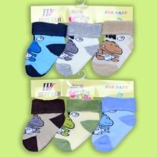 Махровые Носочки Для Малышей