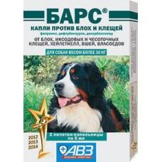 БАРС капли для собак от блох и клещей для собак весом более 30 кг