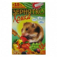 Корм для грызунов Зернятко Хомка, +15%.