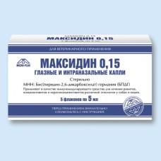 Максидин 0,15 глазные капли 5мл 1шт 5 г