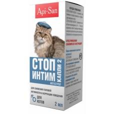 Api-San Капли Стоп-Интим для котов, 2 мл